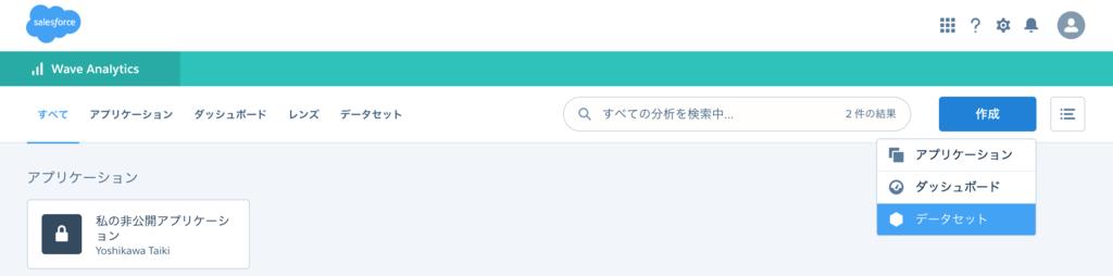 f:id:tyoshikawa1106:20161230120211p:plain