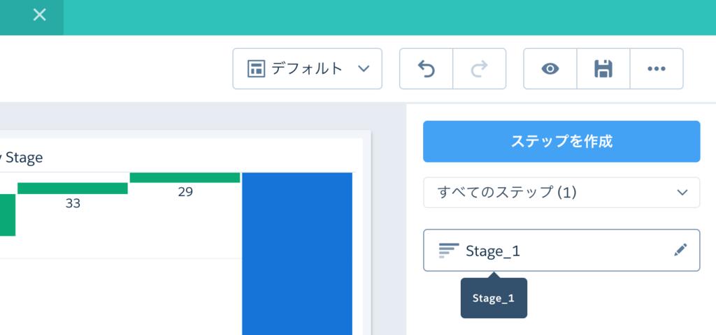 f:id:tyoshikawa1106:20161230125552p:plain