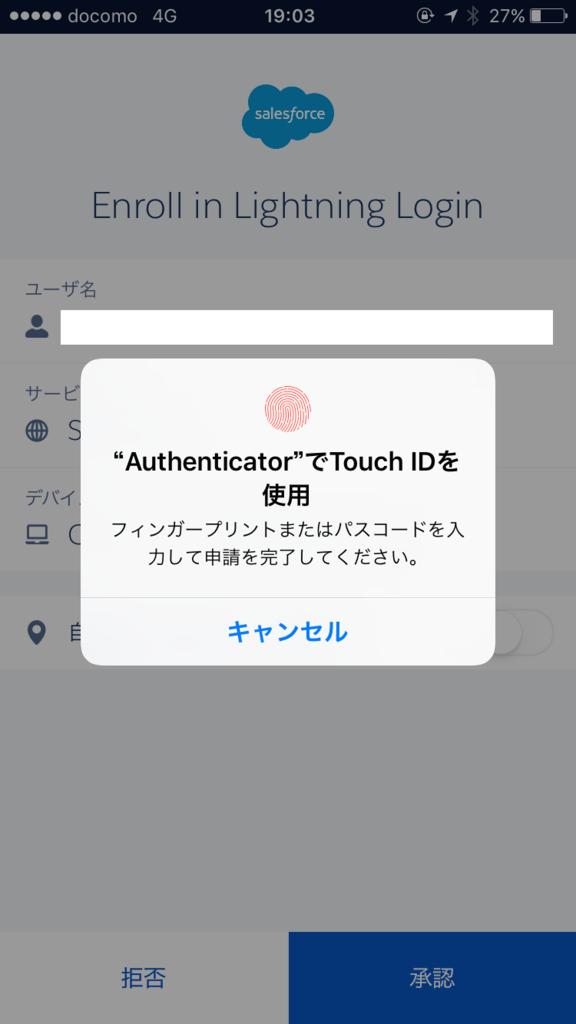 f:id:tyoshikawa1106:20170103190728p:plain:w250