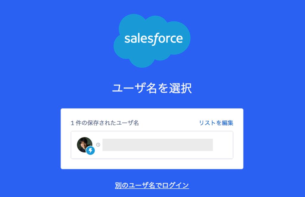 f:id:tyoshikawa1106:20170103191134p:plain:w300