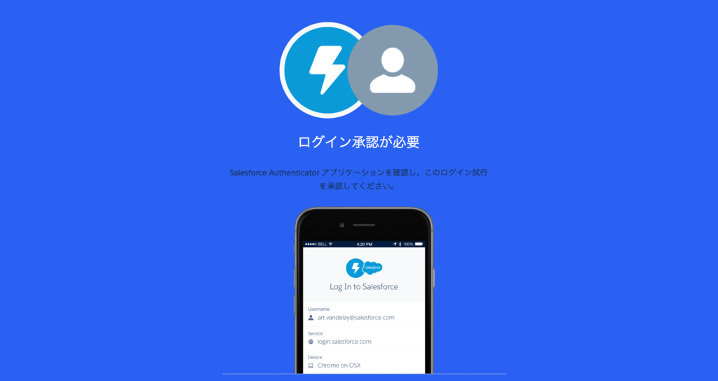 f:id:tyoshikawa1106:20170103191304p:plain