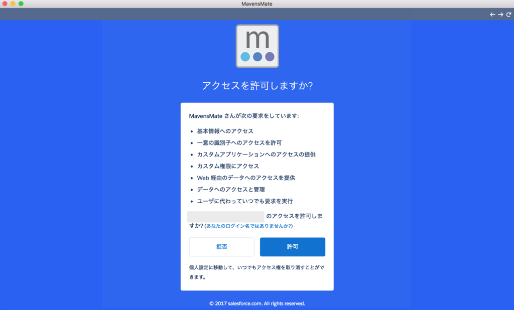 f:id:tyoshikawa1106:20170103211659p:plain