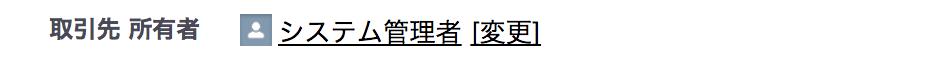 f:id:tyoshikawa1106:20170104114133p:plain:w300