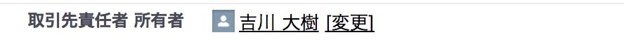 f:id:tyoshikawa1106:20170104115230p:plain:w300