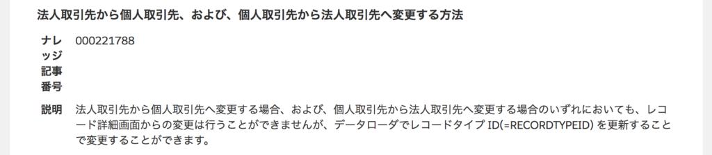 f:id:tyoshikawa1106:20170104115453p:plain