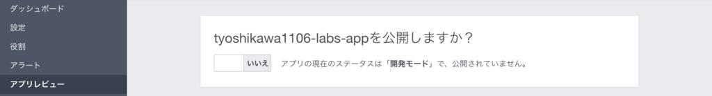 f:id:tyoshikawa1106:20170104121937p:plain