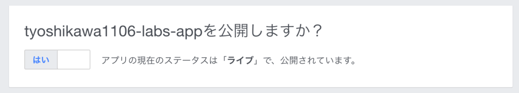 f:id:tyoshikawa1106:20170104122118p:plain