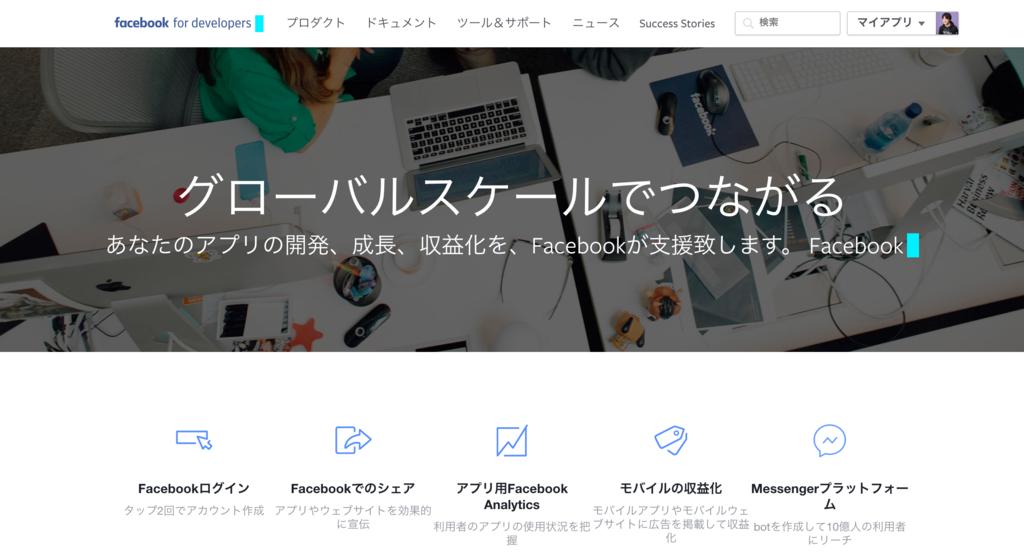 f:id:tyoshikawa1106:20170104123325p:plain