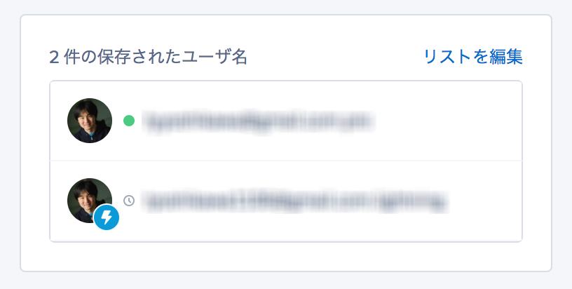 f:id:tyoshikawa1106:20170107234902p:plain