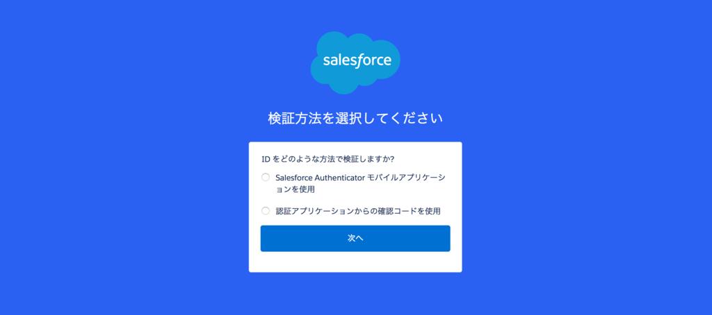 f:id:tyoshikawa1106:20170108141519p:plain