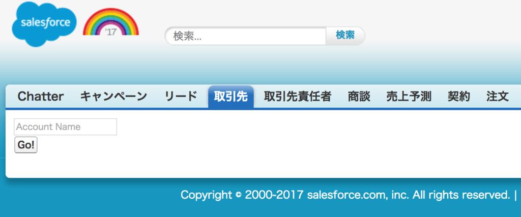 f:id:tyoshikawa1106:20170115105854p:plain