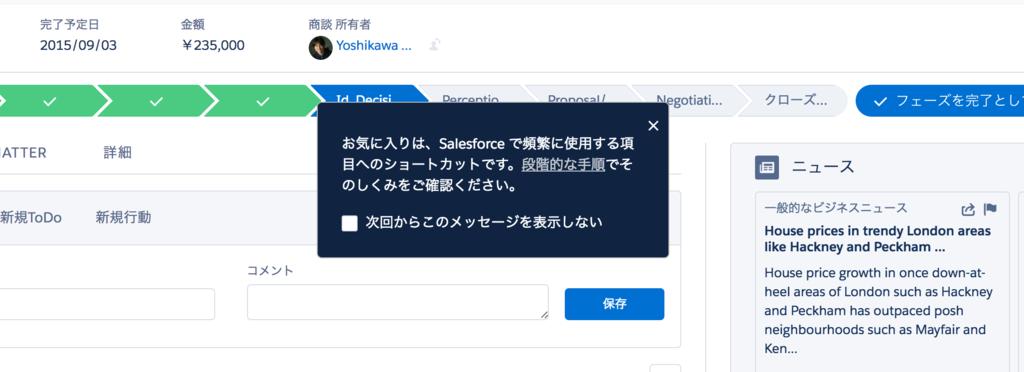 f:id:tyoshikawa1106:20170115182520p:plain