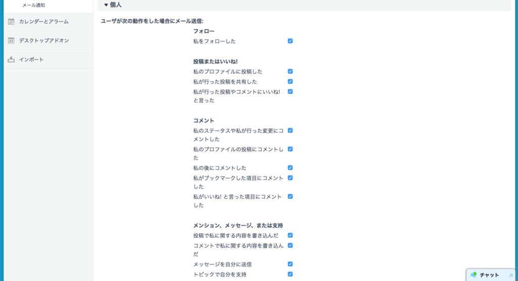 f:id:tyoshikawa1106:20170122123842p:plain