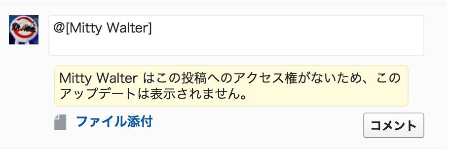 f:id:tyoshikawa1106:20170122124012p:plain:w300