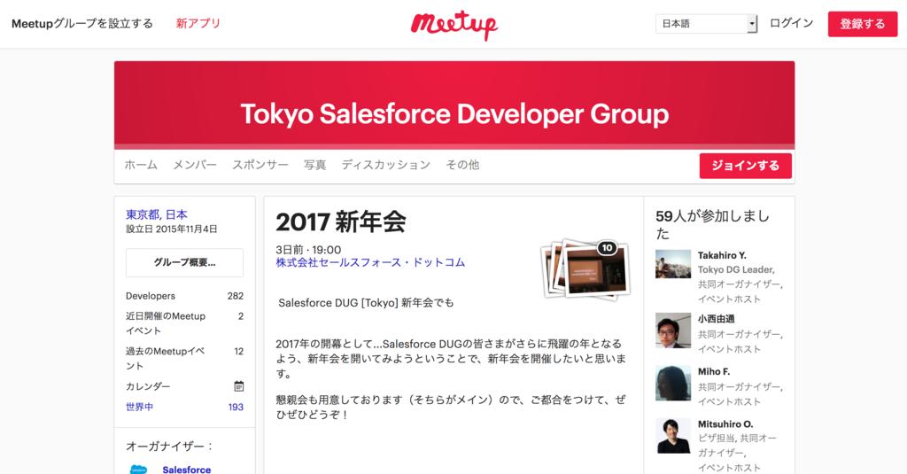 f:id:tyoshikawa1106:20170128204737p:plain