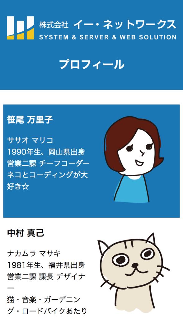 f:id:tyoshikawa1106:20170129155854p:plain:w200