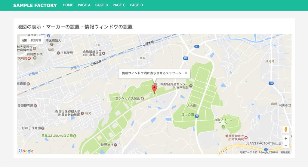 f:id:tyoshikawa1106:20170129161229p:plain