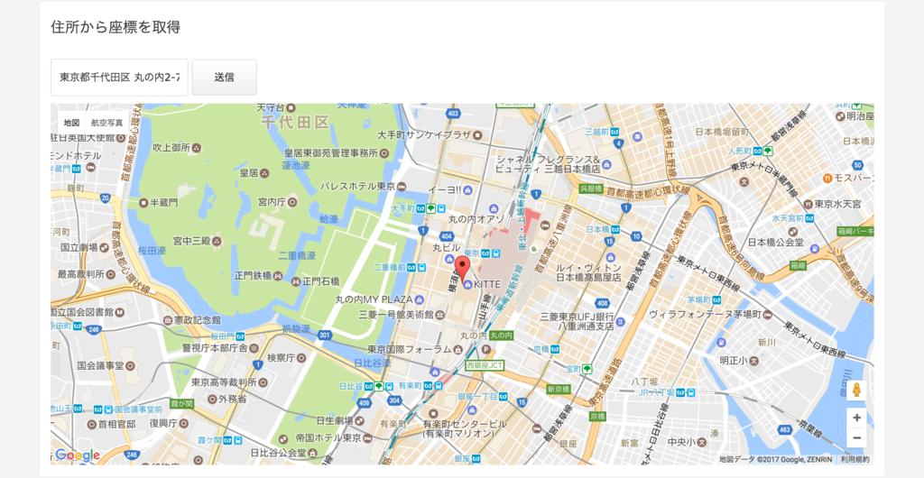 f:id:tyoshikawa1106:20170129161441p:plain