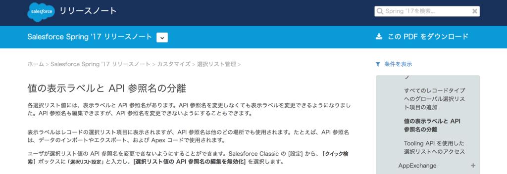 f:id:tyoshikawa1106:20170129192817p:plain