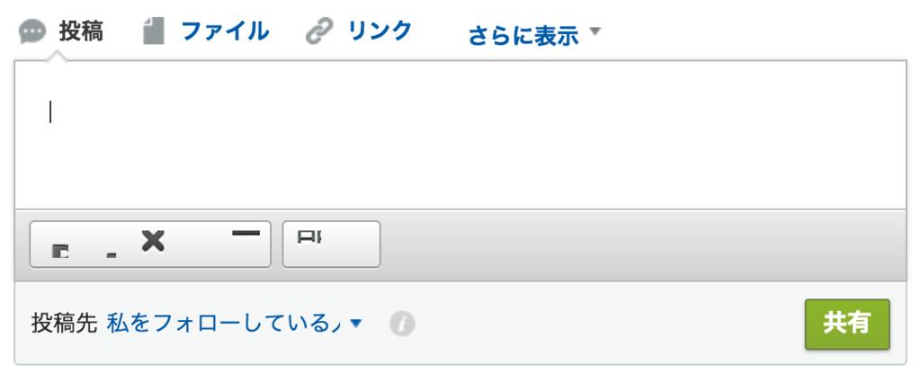 f:id:tyoshikawa1106:20170218084139p:plain:w300