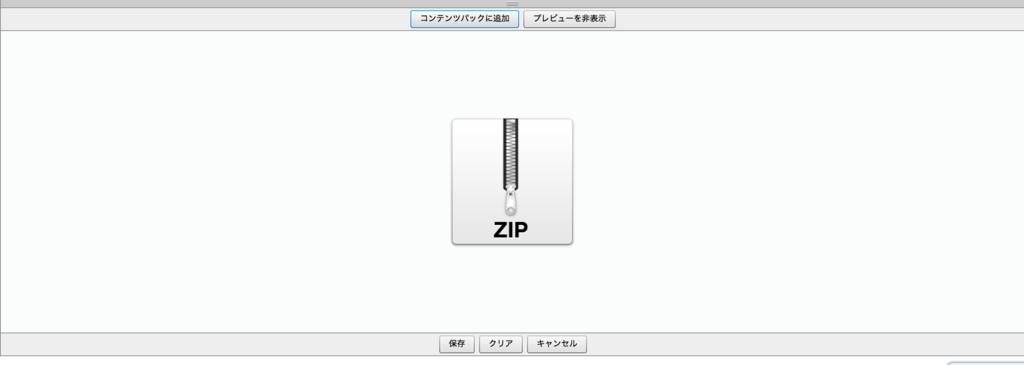 f:id:tyoshikawa1106:20170218221215p:plain