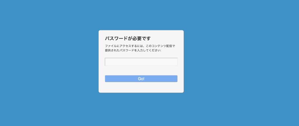 f:id:tyoshikawa1106:20170218222527p:plain