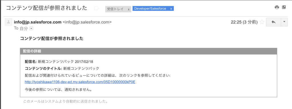 f:id:tyoshikawa1106:20170218223023p:plain