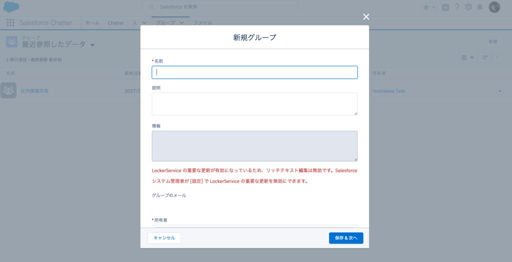 f:id:tyoshikawa1106:20170219153504p:plain