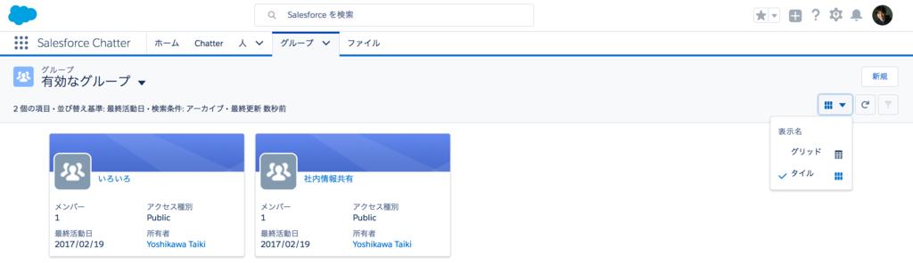 f:id:tyoshikawa1106:20170219155539p:plain