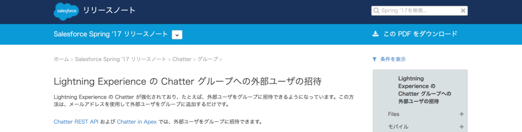 f:id:tyoshikawa1106:20170219160050p:plain