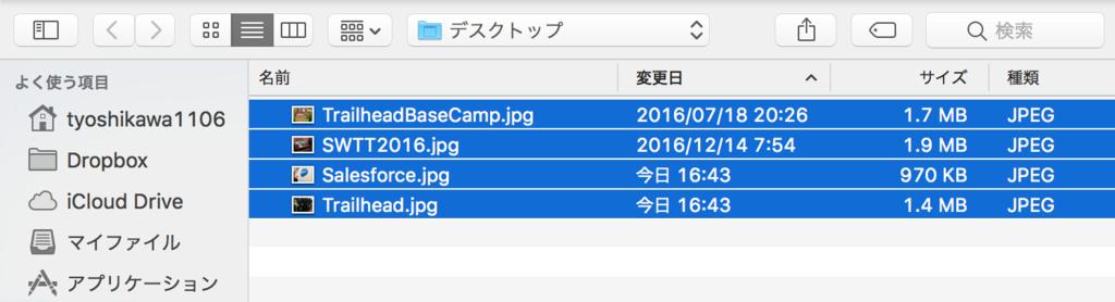 f:id:tyoshikawa1106:20170219165048p:plain