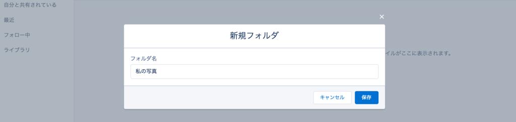 f:id:tyoshikawa1106:20170219192820p:plain