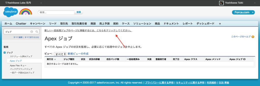 f:id:tyoshikawa1106:20170228215406p:plain