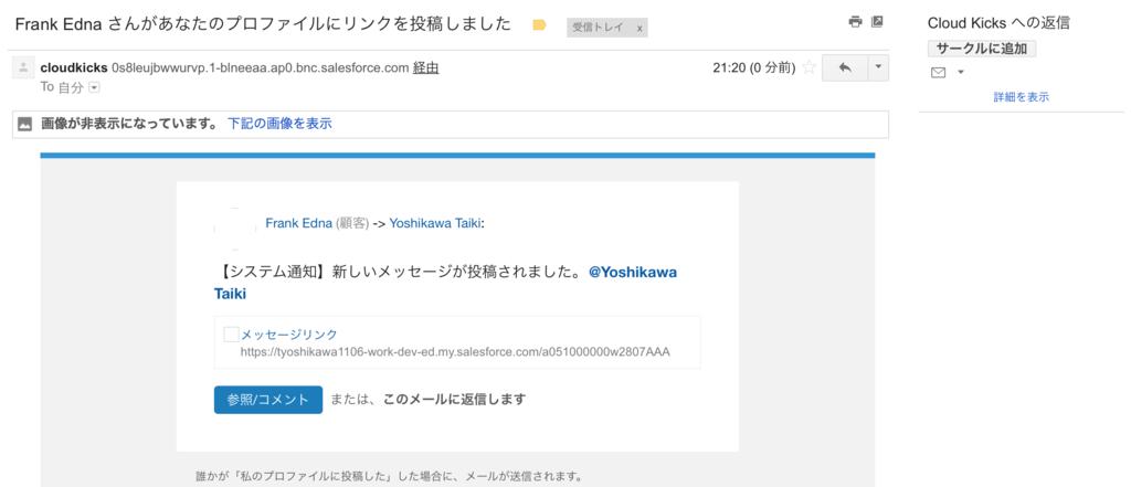f:id:tyoshikawa1106:20170305212147p:plain