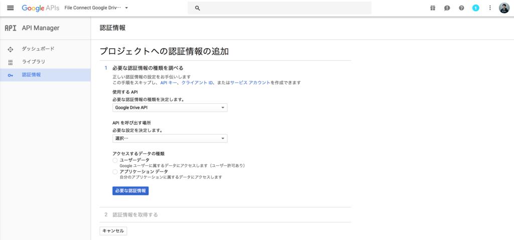 f:id:tyoshikawa1106:20170319162332p:plain