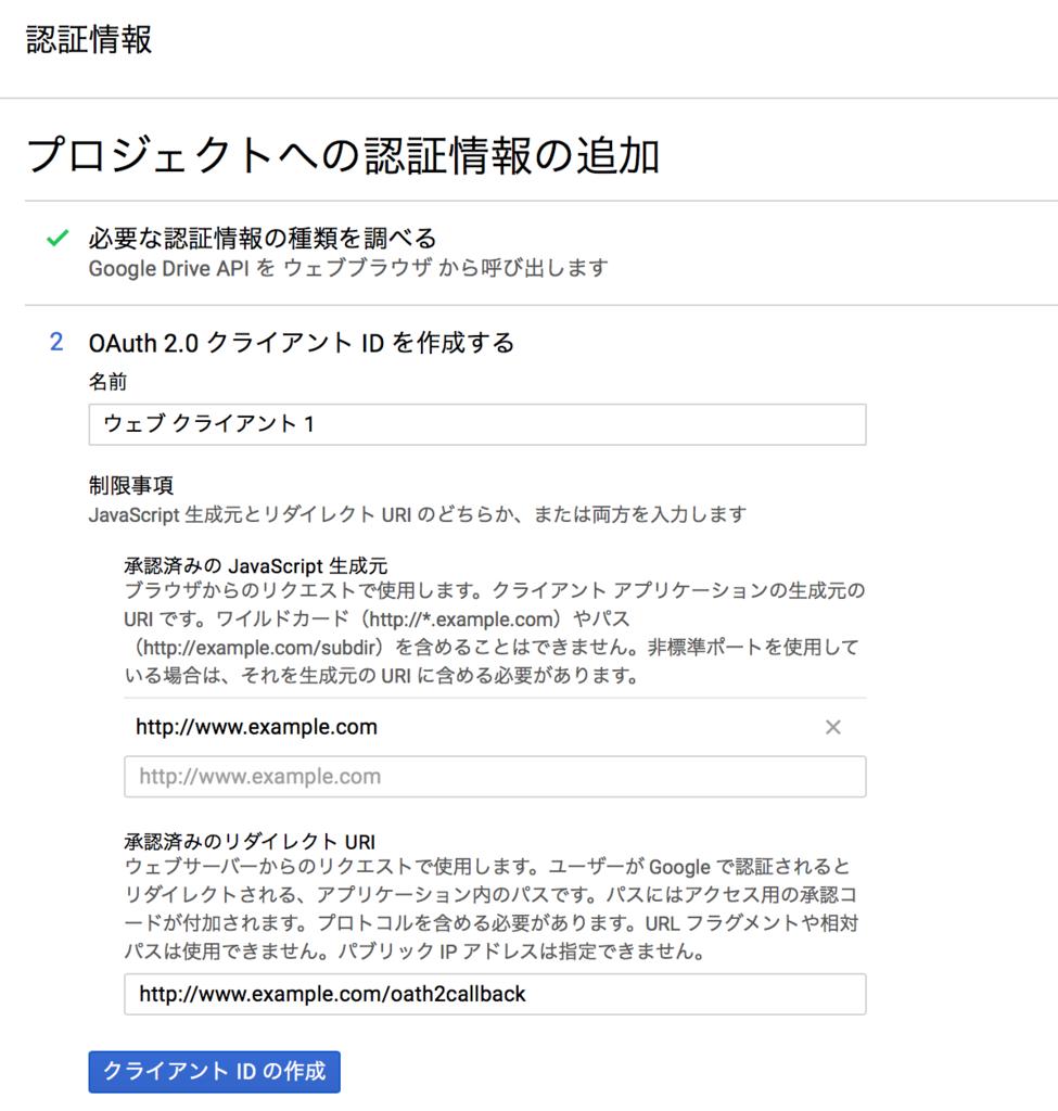 f:id:tyoshikawa1106:20170319162644p:plain