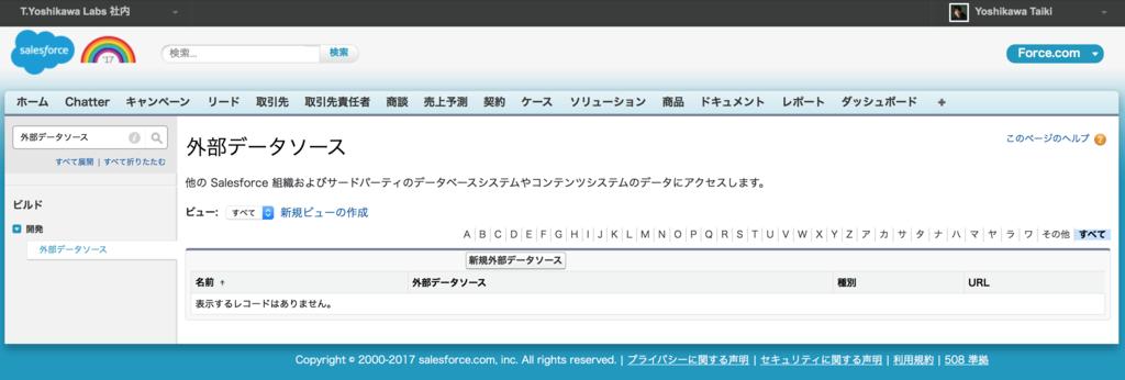 f:id:tyoshikawa1106:20170319164804p:plain