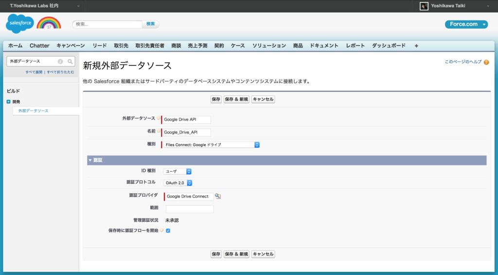 f:id:tyoshikawa1106:20170319164934p:plain