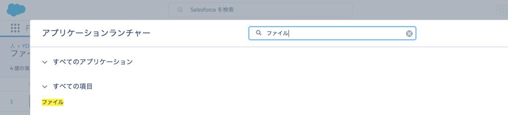 f:id:tyoshikawa1106:20170320115509p:plain