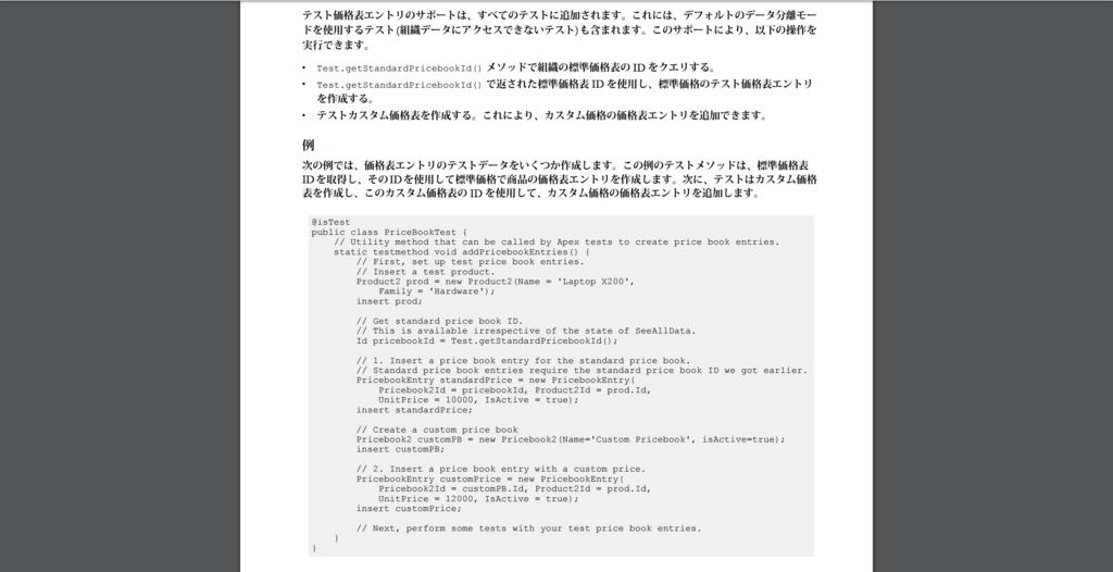 f:id:tyoshikawa1106:20170320125031p:plain