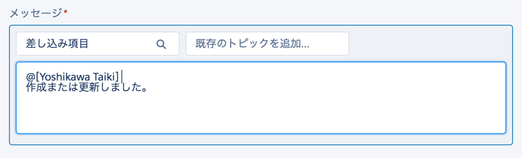 f:id:tyoshikawa1106:20170323001928p:plain:w300