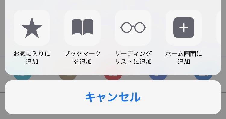 f:id:tyoshikawa1106:20170328225333j:plain:w150