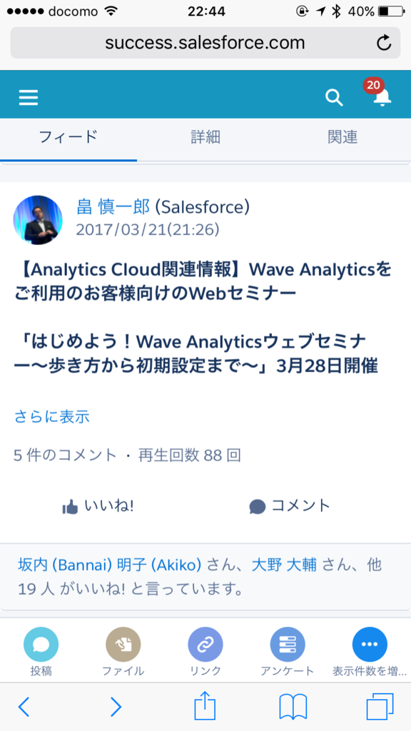 f:id:tyoshikawa1106:20170328230058p:plain:w150