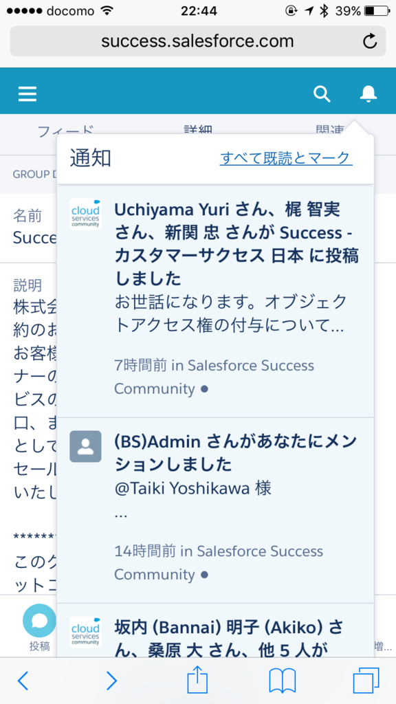 f:id:tyoshikawa1106:20170328230115p:plain:w150