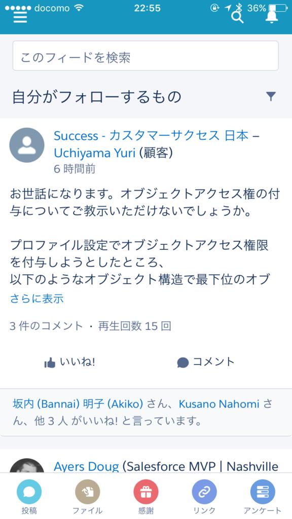 f:id:tyoshikawa1106:20170328230403p:plain:w150