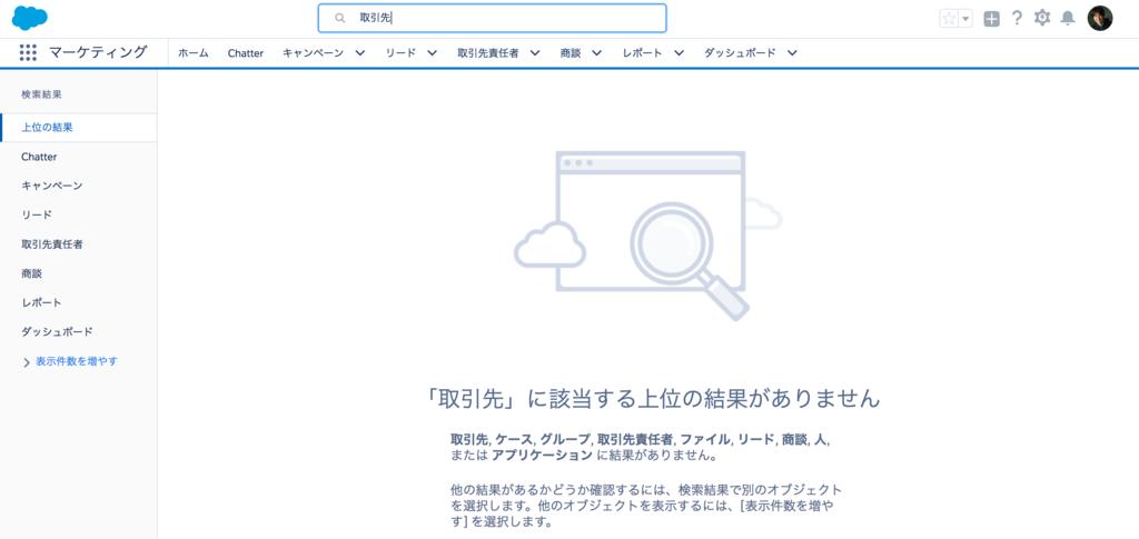 f:id:tyoshikawa1106:20170402175156p:plain