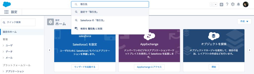 f:id:tyoshikawa1106:20170402175316p:plain