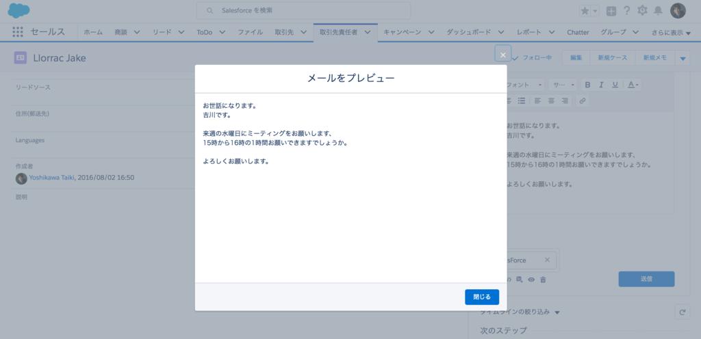 f:id:tyoshikawa1106:20170402181356p:plain
