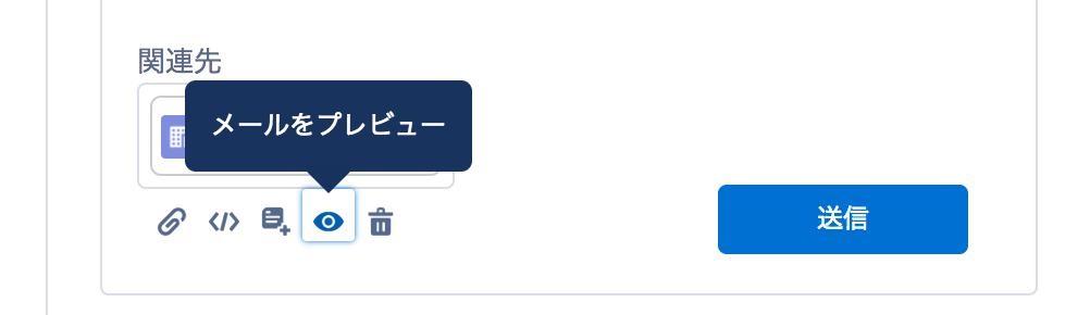 f:id:tyoshikawa1106:20170402181415p:plain:w300