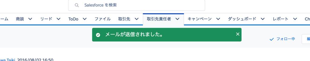 f:id:tyoshikawa1106:20170402181633p:plain